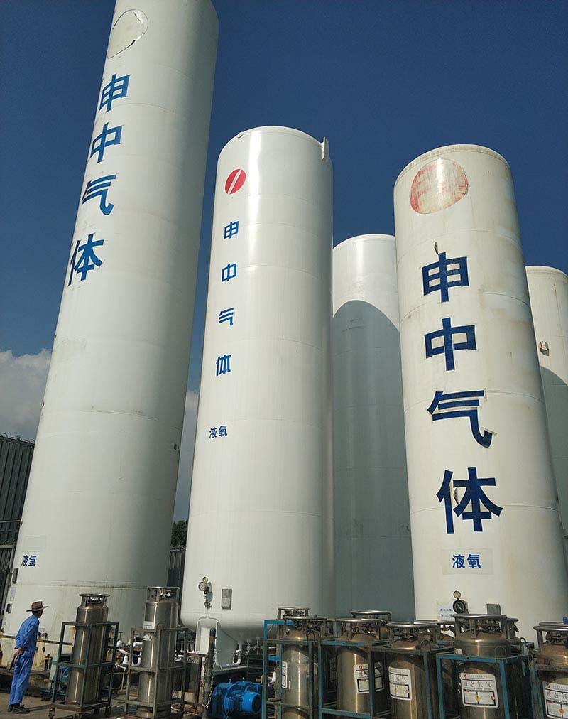 上海申中气体有限公司