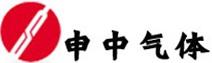 上海申中特种气体有限公司-特种气体-常规气体-低温液化气体-干冰